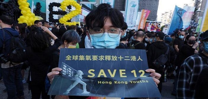 Taiwanese people join global campaign for release of 12 Hong Kong activists in China