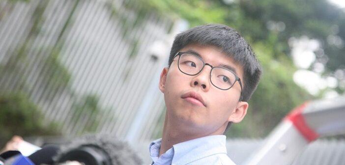 Hong Kong activist Joshua Wong pleads guilty to charges