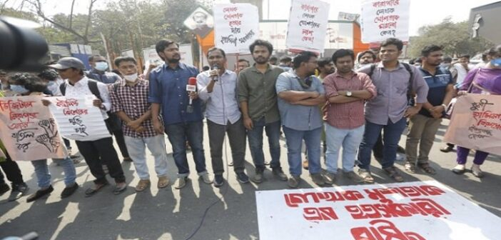 Hundreds join new protests over writer's death inside Bangladesh prison