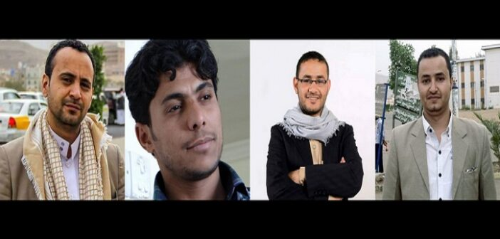 Colleagues appeal for release of Yemeni journalists facing death sentences
