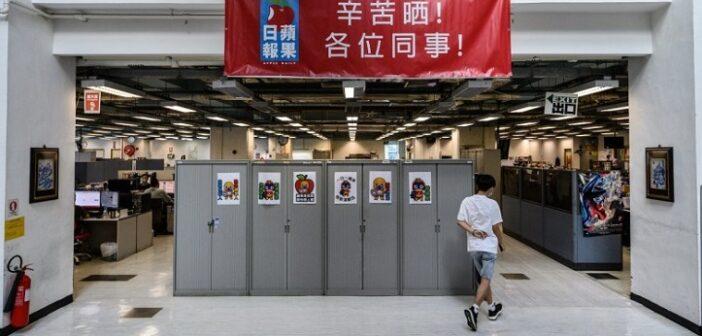 Resignations start as Hong Kong's Apple Daily newspaper braces for shutdown